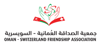 Oman – Switzerland Friendship Association