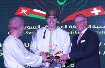 INAUGURATION DAY oman swiss